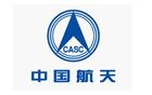 中国航天科技集团公司长征机械厂