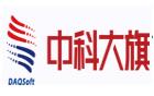 成都中科大旗软件股份有限公司